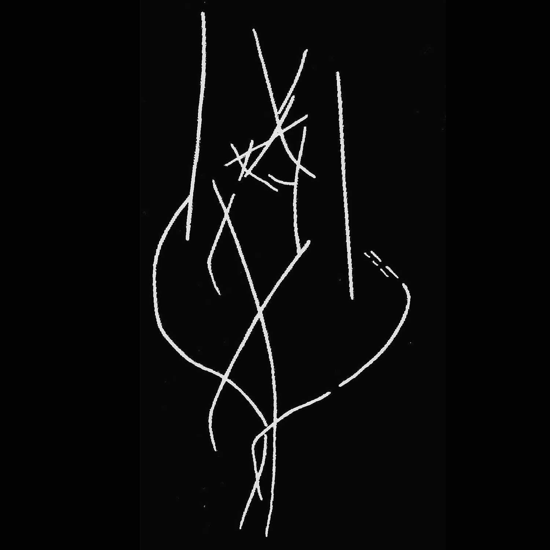 Nachzeichnungen von Liebesszenen von Frauen von verschiedenen Plaketten aus Gönnersdorf, Rheinland-Pfalz, Deutschland; von links nach rechts: Plakette 176, 78, 79, 206; Datierung Magdalénien: 13 500-11 000 v.u.Z. (Link Figurinen Gönnersdorf); Zeichnungen entnommen aus: Bosinski, Gerhard: Femmes sans tête, 2011, S. 98-108)